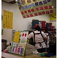 2013 1006 源興御香屋