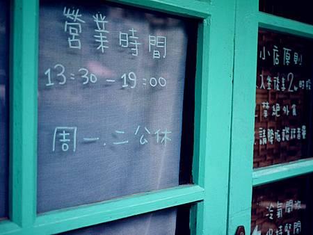 P1110876_副本.jpg