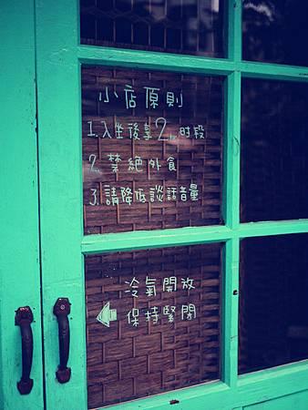 P1110875_副本.jpg