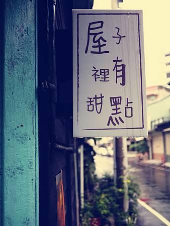 P1110878_副本.jpg