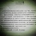 2013 1010 芙甜法式點心坊 試吃會