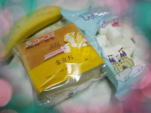 2013/01/04棉花糖吐司