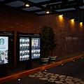 2014/04/04 Starbucks