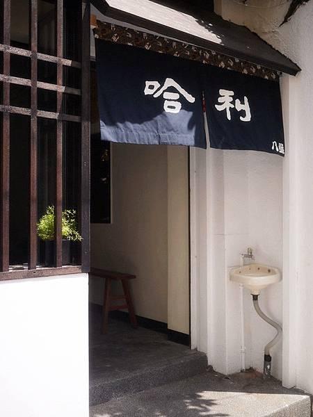 2014/04/11 哈利速食