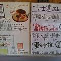 20140509 繆思三明治