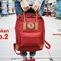 KanKen NO. 2 Red