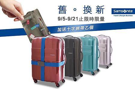 Samsonite 01.jpg