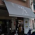 2014/09/28 CAPE NO. 2