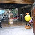 2014/11/21 炸雞洋行