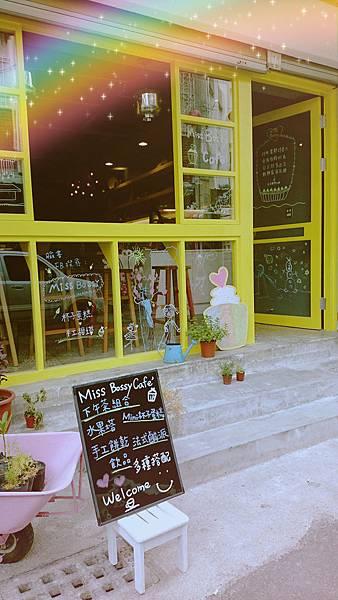 Miss Bossy Cafe 02.jpg