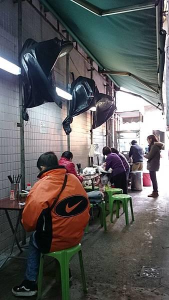 2016/02/24 Day 4 成記粥品