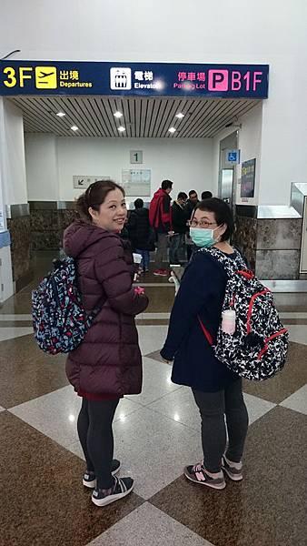 2016/02/25 Day  5 澳門回來的隔天再次從小港機場出發去泰國