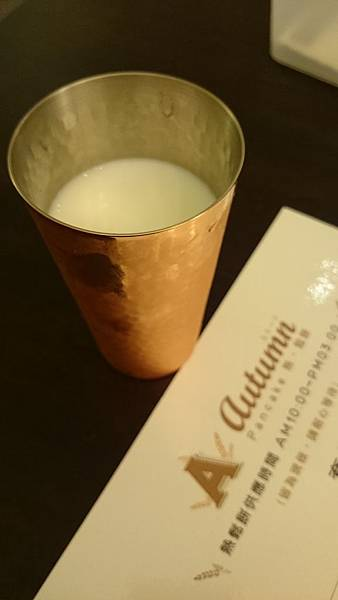 2016/4/30 Autumn 熱. 鬆餅