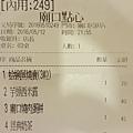 2016/5/12廟口點心