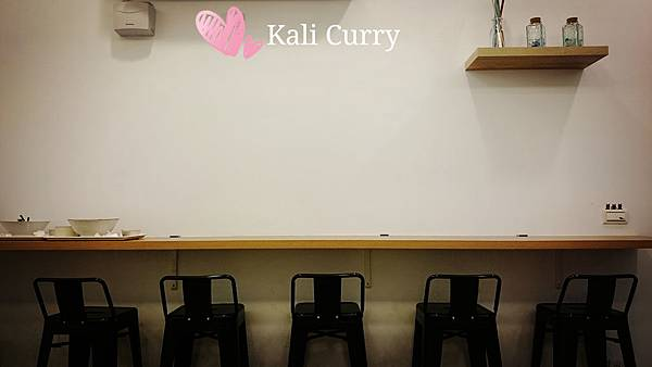 2016/5/16Kali Curry