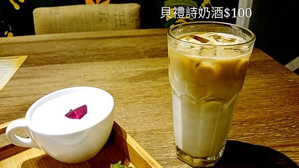 2016/5/31 多一點咖啡