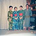 1995/08/01 In Japan