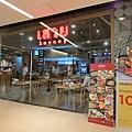 1/11 逛完Terminal 21 來吃泰國料理了
