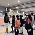 4/16 日本海關很多人 這次入關