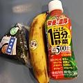 4/16 肚子好餓。從台灣帶來的香蕉
