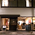 4/16 Enaka Asakusa Central Hostel  飯店到了