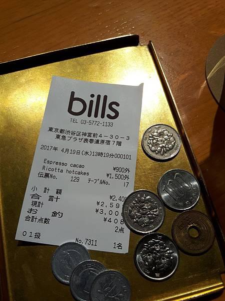 4/19 Bills 世界第一早餐