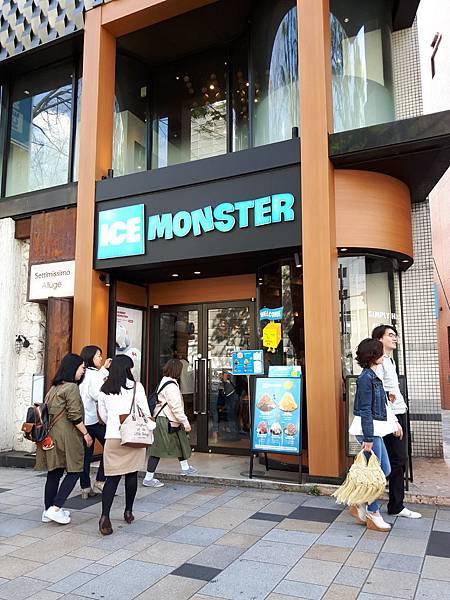 4/19 表參道的Ice Monster