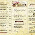 2017 A little more menu