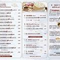 2017 八月新菜單