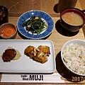 2017/11/24 muji七度用餐