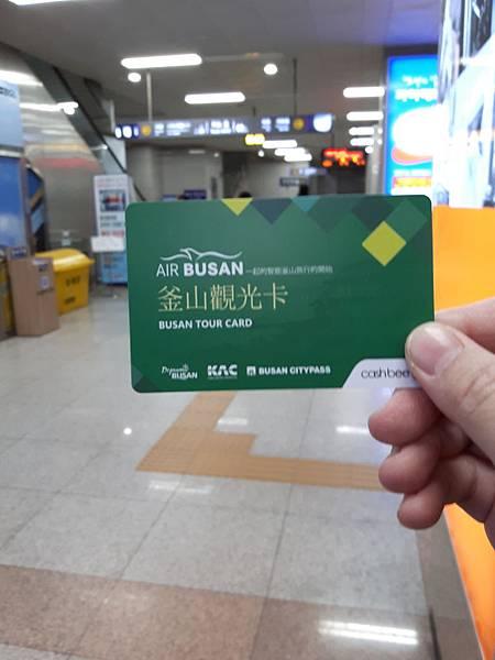 20171229 D-1 釜山航空貼心小禮物T-Money交通卡  附$6000韓元的儲值