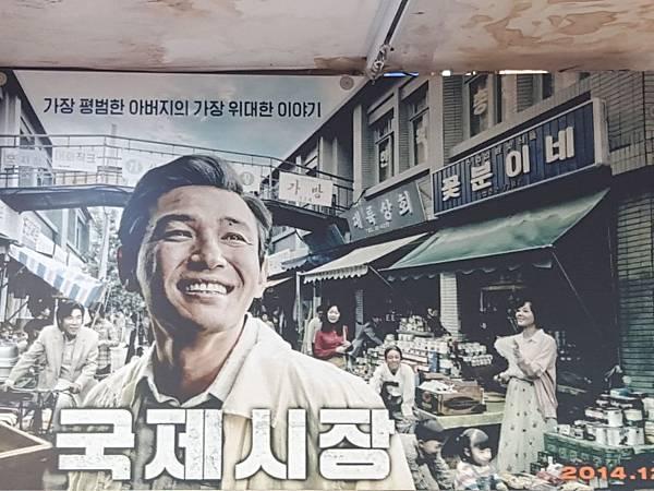 20171231 D-3 發現很多韓國人 會在這商店家前拍照