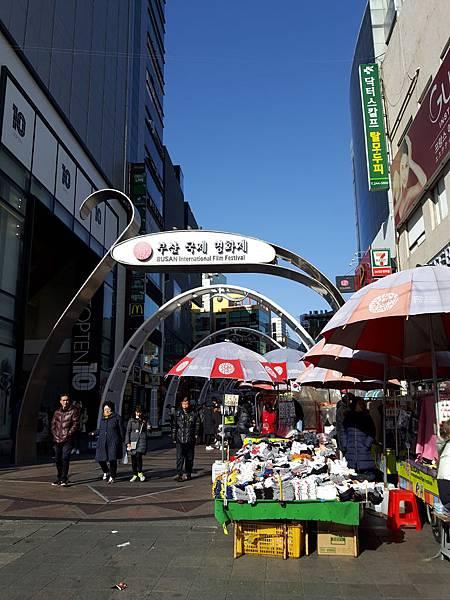 20171231 D-3 走著走著 就來到了知名景點 Busan International Film Festival