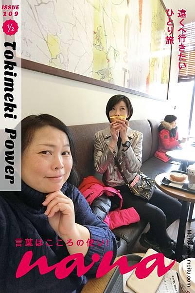 20180102 D-5 前往慶州前 先在Starbucks喝咖啡