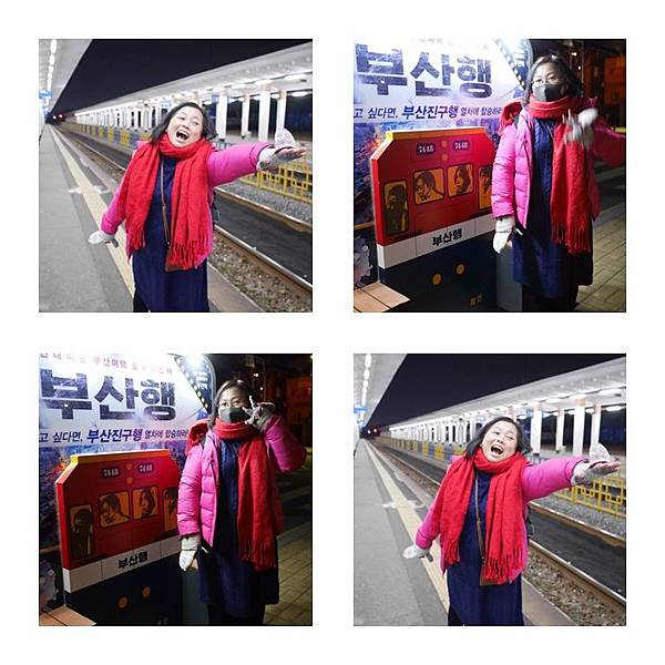 20180102 D-5 慶州搭火車回釜山釜田站