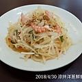 2018/4/30 真美越南小吃 第八訪