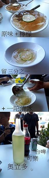 愛玉冰吃法.jpg