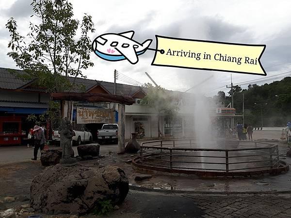 20180704 清萊跟團一日遊 溫泉區 休息15分鐘