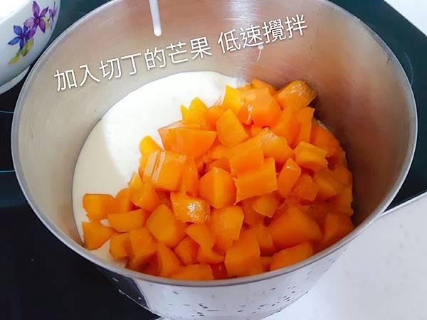 2018/07/21 芒果冰淇淋作法