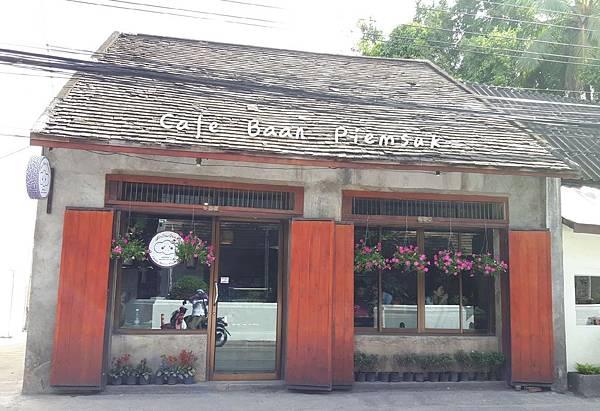 20180705 Cafe Baan Piemsuk