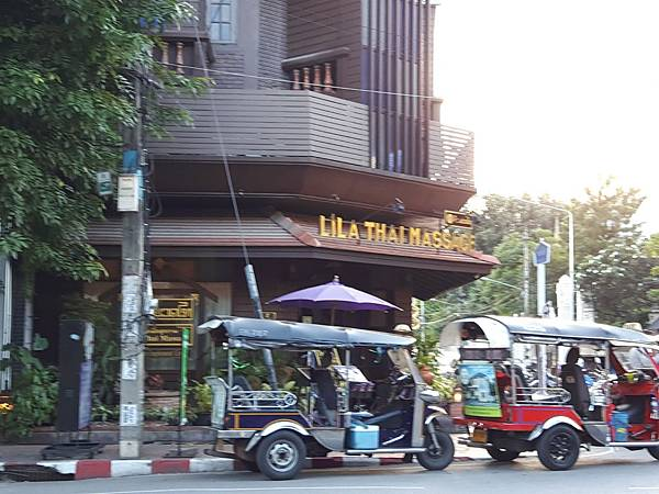 20180705 Lila Thai Massage