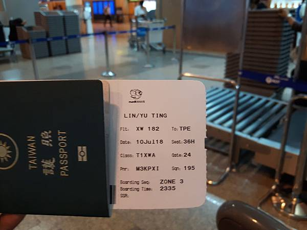 20180709 廊曼機場