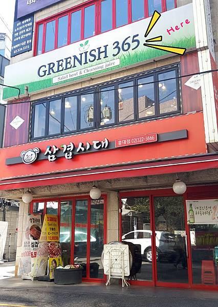 20181021 Greenish365