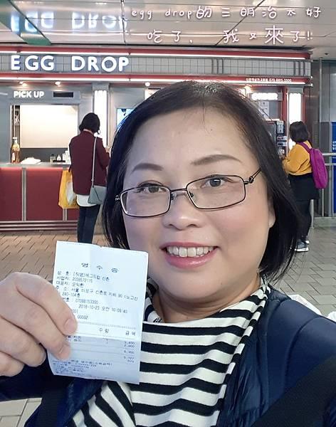 20181023 Egg Drop