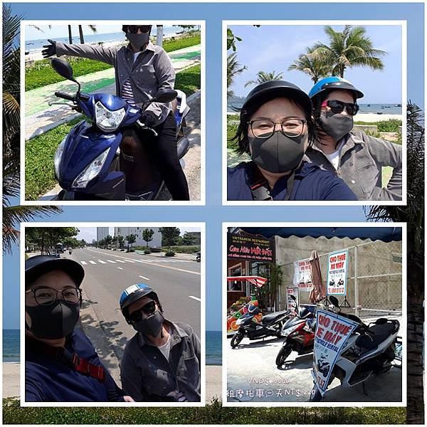 20190405 租摩托車
