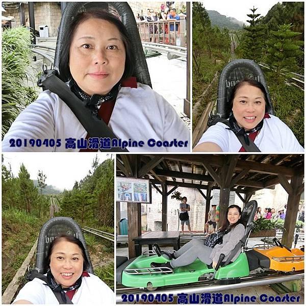 20190405 Ba Na Hill Alpine Coaster 高山滑道