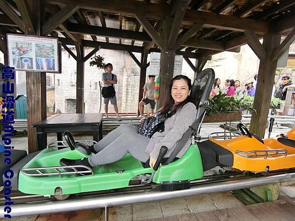20190405 Ba Na Hill - Alpine Coaster