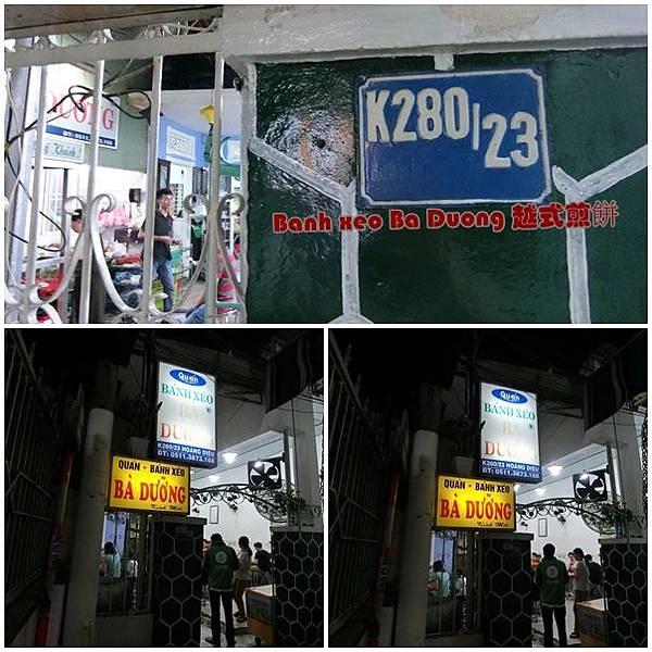 20190405 Banh xeo Ba Duong