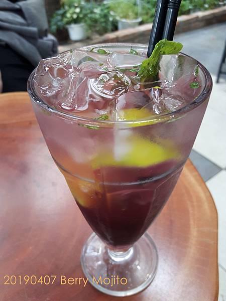 20190407 Berry Mojito