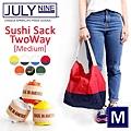 我新買的購物袋sushi sack$1180
